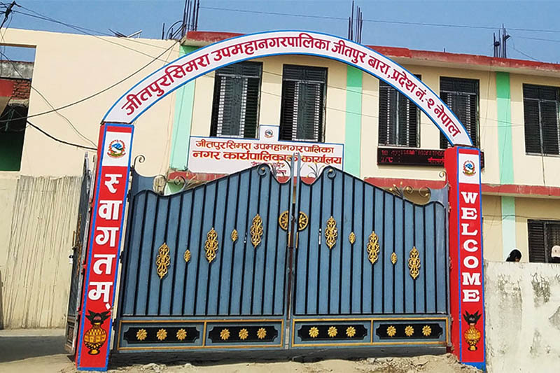 Jitpur simara sub metropolitan office building
