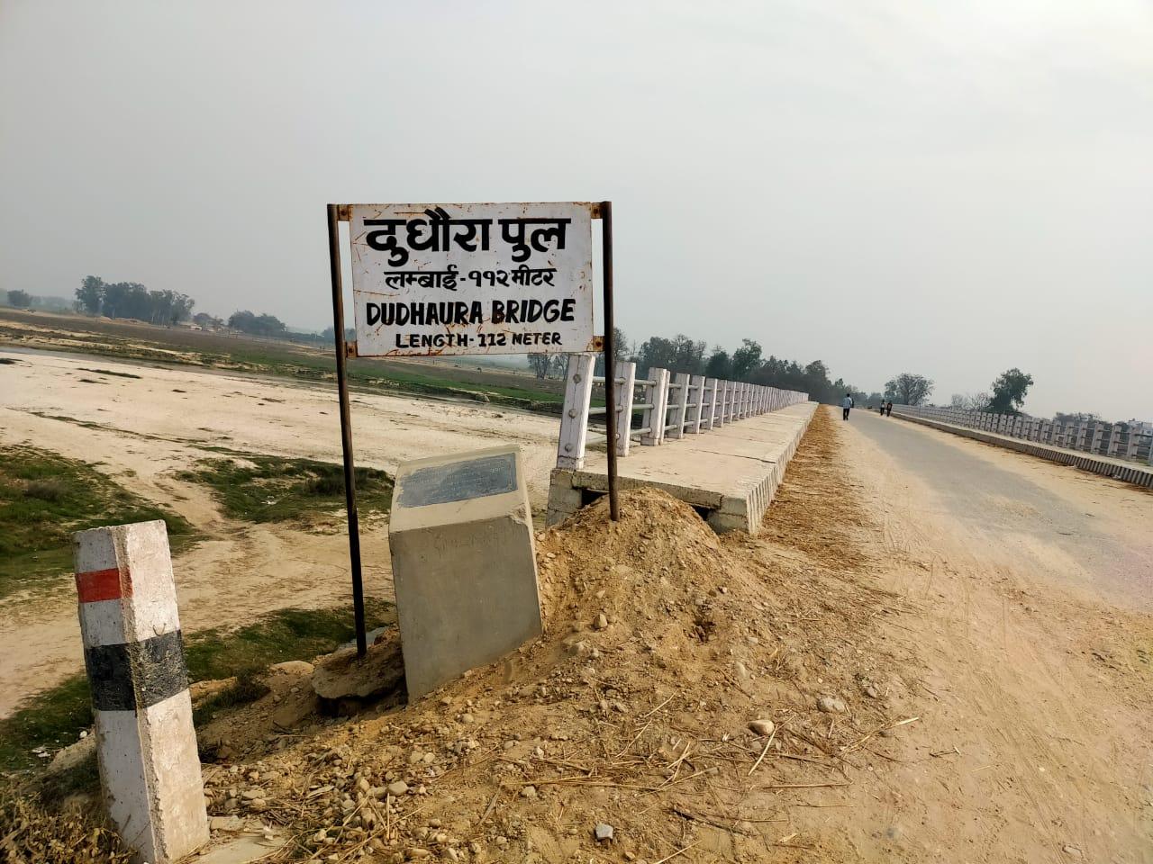 Harpur Bridge
